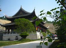 Quyuan Temple Today
