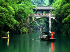 Scenery of Tribe of the Three Gorges
