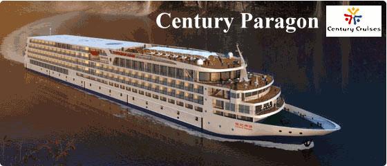 Century Paragon Century Paragon Yangtze Cruise Ship - Remote control cruise ship