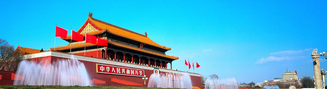 Beijing Tours with Yangtze River Cruise, Cruises from Beijing