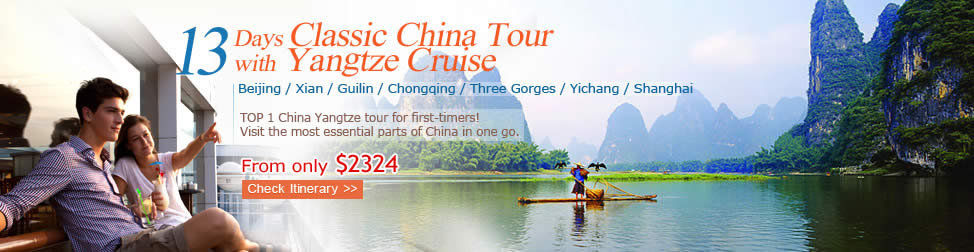 Classic China Tour
