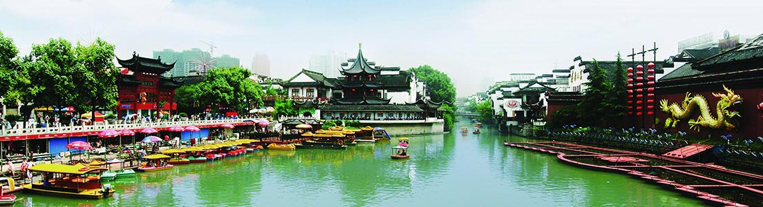 Nanjing Weather: Climate, Temperature & Best Time to Travel