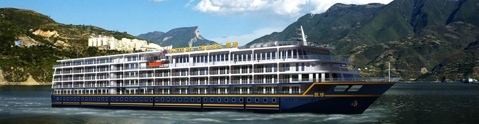Ship Size Comparison: Choose Yangtze Cruise by Size