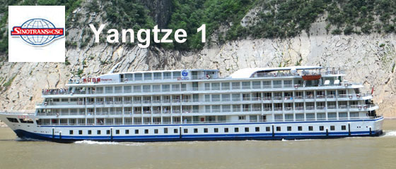 Yangtze 1 Cruise Ship