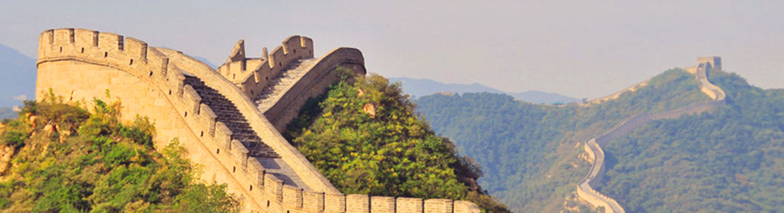 Top 5 China Tours