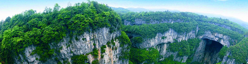 4 Days Chongqing Tour with Wulong Karst Landscape