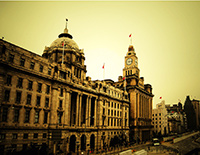 The Bund - An Exhibition of International Buildings