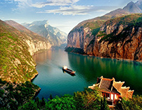 Magnificent Qutang Gorge