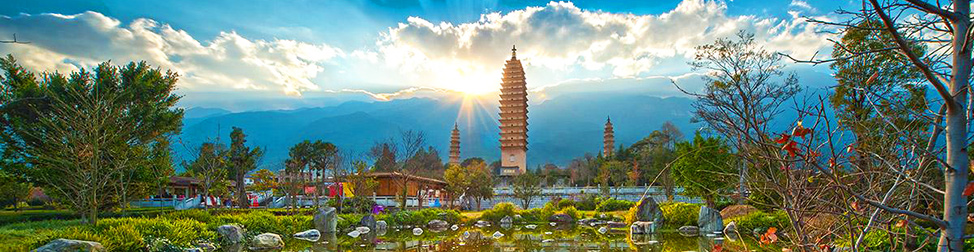 17 Day China Tour: Shanghai Yangtze Yunnan Xian Beijing Tour