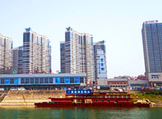 Yichang No.9 Port