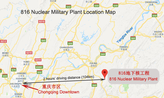816 Nuclear Military Plant