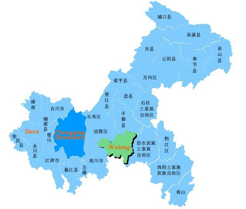 Chongqing Wulong Dazu Map