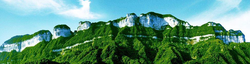 2 Days Chongqing Tour with Mount Jinfo Karst Landscape