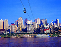 Yangtze River Cableway for Panoramic View of Chongqing