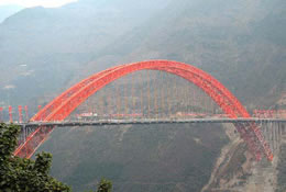 Wu Gorge Bridge