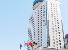 Meilian City Holiday Hotel Wuhan