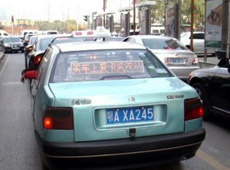 Taxi in Wuhan