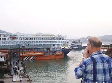 Yichang Cruise Port