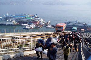 Maoping Port for Yangzte Cruise Embarkation and Disembarkation