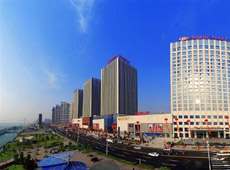Crowne Plaza Yichang Hotel
