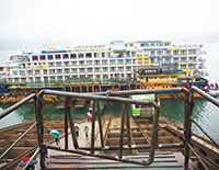 Yichang Maoping Port for Embarkation & Disembarkation