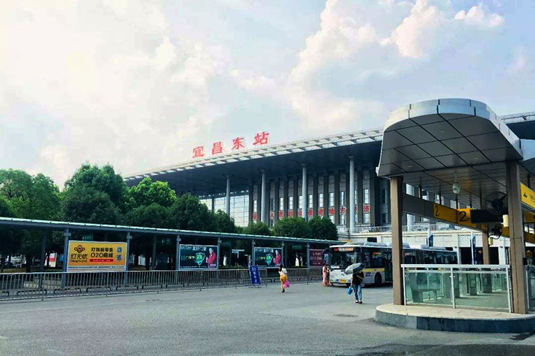 Yichang to Zhangjiajie Train - Yichang East Railway Station