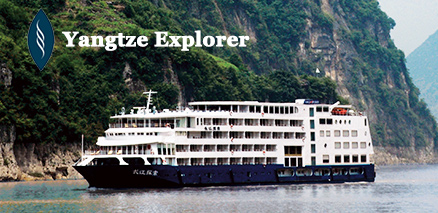 Yangtze Explorer Cruise Ship