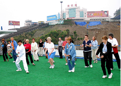 Learn to play Taichi