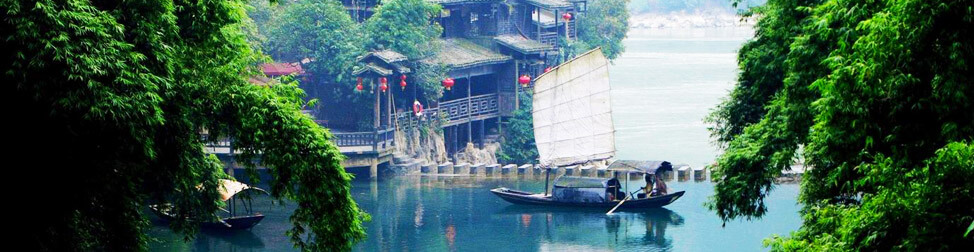 Tribe of the Three Gorges Photos & Pictures