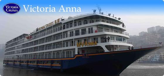 Victoria Anna Cruise Ship Victoria Cruise - Victoria cruises