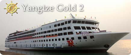 Yangtze Gold 2 Cruise Ship
