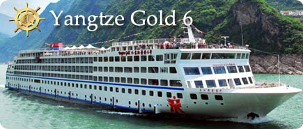 Yangtze Gold 6 Cruise Ship