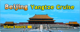 Beijing & Yangtze River Cruise Tour