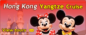 Hong Kong & Yangtze Cruise Tour