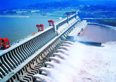 Three Gorges Dam Photos