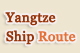 Compare Yangtze Ships by Route