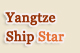 Compare Yangtze Ships by Star